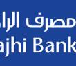 وظيفة ادارية نسائية شاغرة في مصرف الراجحي بالرس