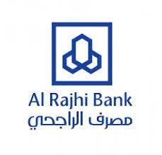مصرف الراجحي يعلن وظائف إدارية شاغرة بعدة مدن
