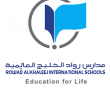 مدارس رواد الخليج الأهلية تعلن وظائف نسائية تعليمية