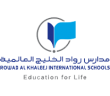 مدارس رواد الخليج الأهلية بالدمام تعلن وظائف تعليمية نسائية