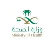 وزارة الصحة تعلن أكثر من 10000 وظيفة صحية شاغرة