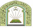 وزارة الشؤون الإسلامية تعلن وظائف هندسية شاغرة