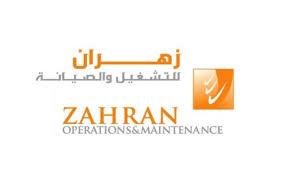 شركة زهران للصيانة والتشغيل تعلن 30 وظيفة متنوعة شاغرة