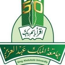 جامعة الملك عبدالعزيز تعلن 81 وظيفة على اللائحة الصحية