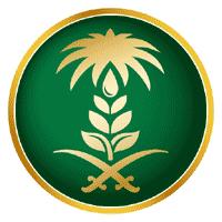 وزارة البيئة والمياه والزراعةتدعو (297) متقدماً ومتقدمة للمقابلة