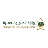وزارة الحج والعمرة تعلن (50) وظيفة إدارية بنظام التعاقد عبر جدارة