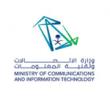 وزارة الاتصالات تعلن وظائف للجنسين على بند الأجور