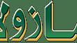 وظائف في مجال المبيعات والتسويق بشركة مازولا السعودية في جدة والرياض
