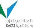 مدينة الملك عبدالعزيز للعلوم تعلن وظائف متنوعة للجنسين
