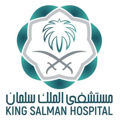 مستشفى الملك سلمان يعلن وظائف شاغرة في عدة مجالات وظائف اليوموظائف اليوم