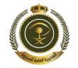 المديرية العامة للسجون تعلن أسماء  المرشحين والمرشحات