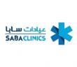 شركة سابا الطبية تعلن وظائف إدارية وصحية شاغرة