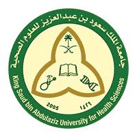 جامعة الملك سعود للعلوم الصحية تعلن وظائف شاغرة للجنسين