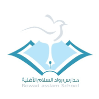 مدارس رواد السلام الأهلية توفر وظائف تعليمية للجنسين بالدمام