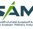 الشركة السعودية للصناعات العسكرية توفر وظائف هندسية