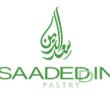 مجموعة حلويات سعد الدين تعلن وظائف في عدة مجالات