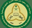 جامعة الملك سعود للعلوم الصحية تعلن وظيفة نسائية شاغرة