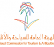 لحملة البكالريوس والثانوي وظائف الهيئة السياحية في جدة ومنطقة مكة