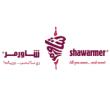 شركة شاورمر للأغذية تعلن وظائف متنوعة للرجال