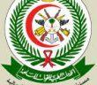 أكثر من 650 وظيفة شاغرة للجنسين ب مستشفى القوات المسلحة بالشمالية