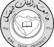 جامعة الملك فيصل تعلن وظائف صحية للجنسين