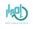 جمعية إصرار تعلن وظيفة إدارية شاغرة بعرعر
