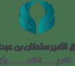 بيادر برنامج الدعم لتنمية مشاريع المرأة