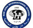 وظائف معلمات لغة عربية شاغرة بمدرسة دار جنى العالمية بجدة