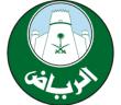 أمانة منطقة الرياض تعلن 81 وظيفة هندسية وإدارية للجنسين