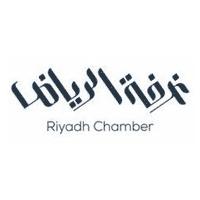 غرفة الرياض توفر 101 وظيفة لحملة الثانوية فما فوق