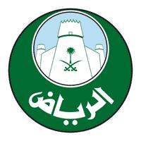 أمانة الرياض تعلن نتائج القبول للوظائف الهندسية والإدارية