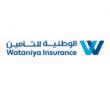 الوطنية للتأمين تعلن وظائف إدارية لحديثي التخرج