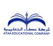 شركة عطاء التعليمية تعلن وظائف تعليمية وإدارية للجنسين