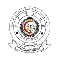 كلية الأمير سلطان العسكرية تعلن التقديم على وظائف التشغيل الذاتي
