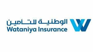الشركة الوطنية للتأمين تعلن  وظيفة إدارية شاغرة للجنسين بمكة