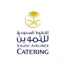 شركة الخطوط السعودية للتموين تعلن وظائف شاغرة في الرياض والدمام
