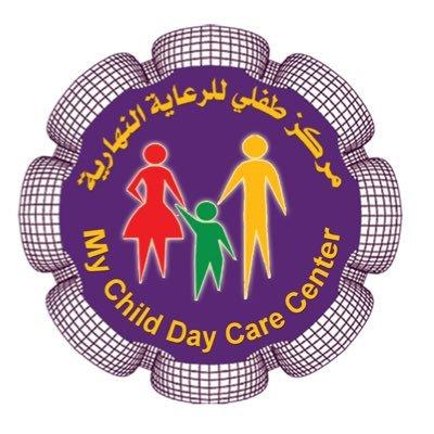 وظائف صحية شاغرة للنساء في مركز طفلي للرعاية النهارية