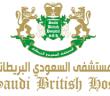 مطلوب ممرضات بالمستشفى السعودي البريطاني