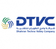 شركة وادي الظهران للتقنية تعلن وظيفة إدارية شاغرة