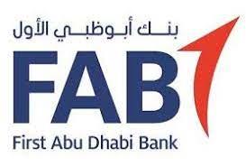 بنك أبوظبي الأول يعلن وظيفة إدارية شاغرة بالرياض