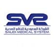 الشركة السعودية للنظم الصحية تعلن وظائف لحملة البكالريوس