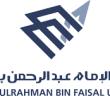 جامعة الإمام عبدالرحمن بن فيصل تعلن موعد القبول