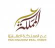شركة عبر المملكة تعلن وظائف نسائية لحملة الثانوي بمكة