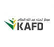 مركز الملك عبدالله المالي يعلن وظائف إدارية شاغرة
