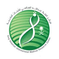 مركز الملك عبدالله العالمي يعلن وظائف لحملة الماجستير والدكتوراه