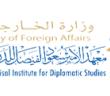 معهد الأمير سعود الفيصل للدراسات الدبلوماسية بوزارة الخارجية عن وظائف أكاديمية للجنسين