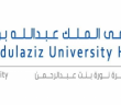 الجديد من الوظائف الإدارية والصحية بمستشفى الملك عبدالله الجامعي