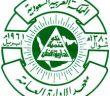 معهد الإدارة العامة يعلن بدء الالتحاق بالبرامج الإعدادية