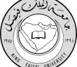 وظائف للجنسين بنظام العقود في جامعة الملك فيصل