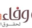 فتح برنامج التدريبي التعاوني بمؤسسة وفاء لحقوق المرأة